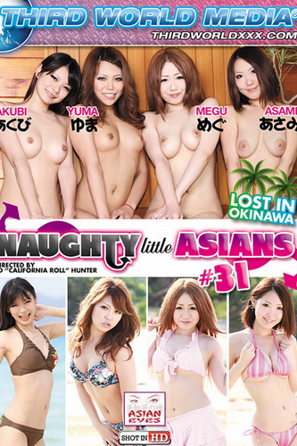 ThirdWorldxxx.com/AsianJuiceBox.com - Akubi, Yuma, Megu, Asami, Yui, Konomi - Naughty Little Asians 31